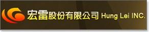 08P_207_hunglei