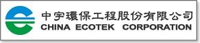08P_301_ecotek