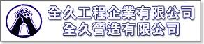 08P_403_chanjo