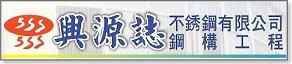 08P_406_xing